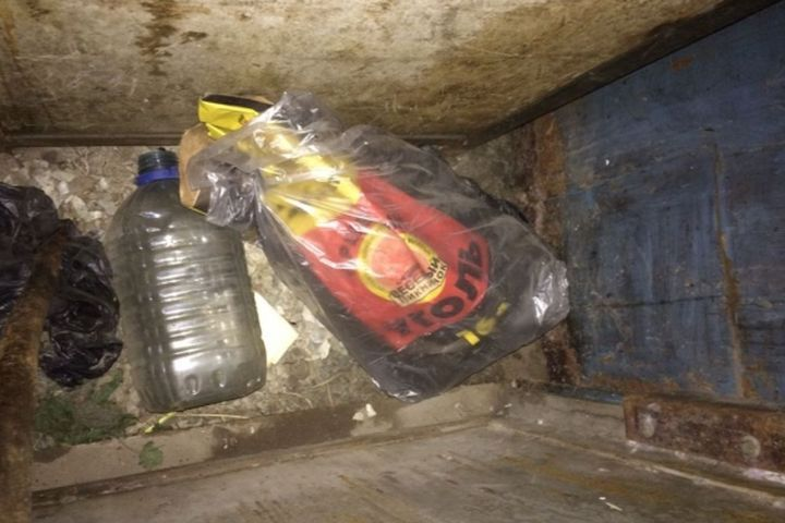 Милиция изъяла у24-летнего новосибирца неменее 1,5кг«синтетиков»