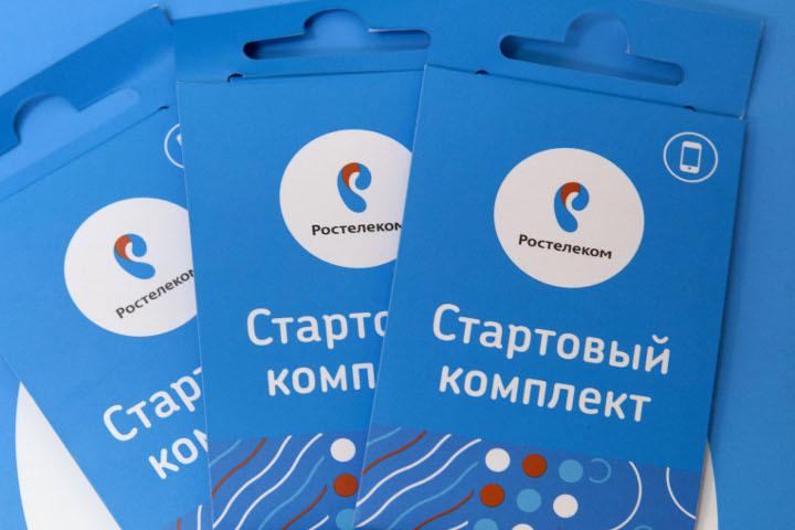 Сотовая связь от«Ростелекома»— сейчас ивТверской области!