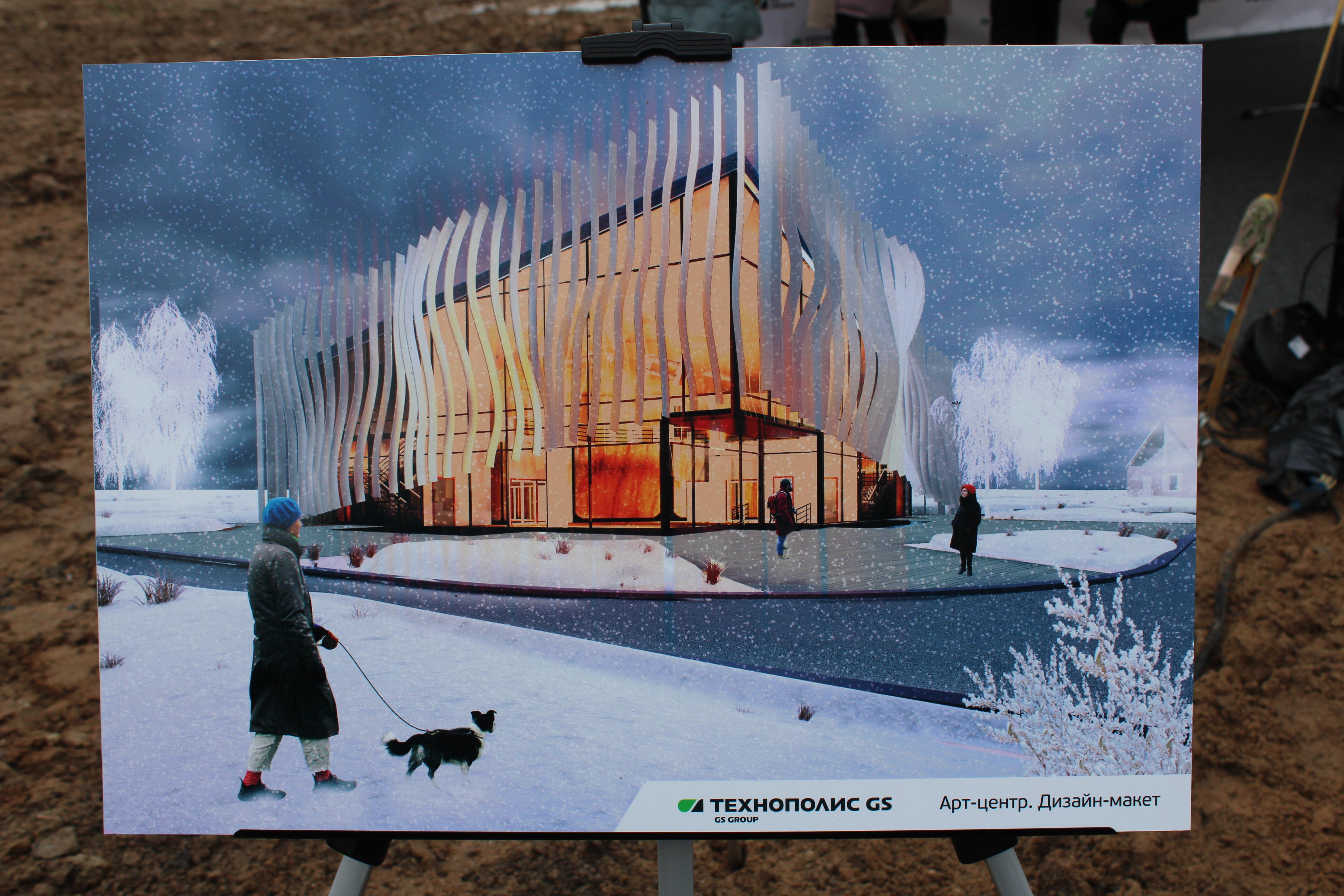 ВГусеве прошла церемония закладки капсулы наместе будущего арт-центра