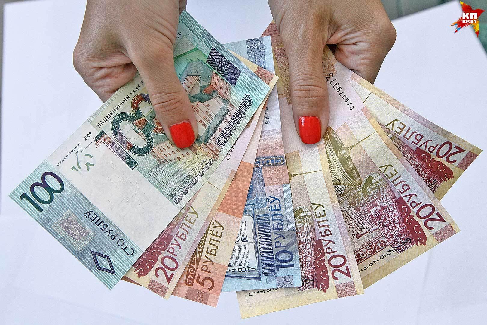 секс знакомства за 1000 евро в месяц