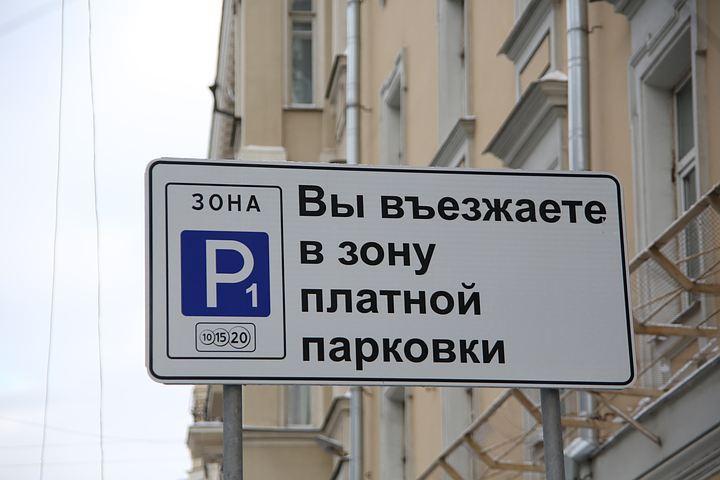 На сегодняшний день в городе организовано более 67 тысяч платных машиномест