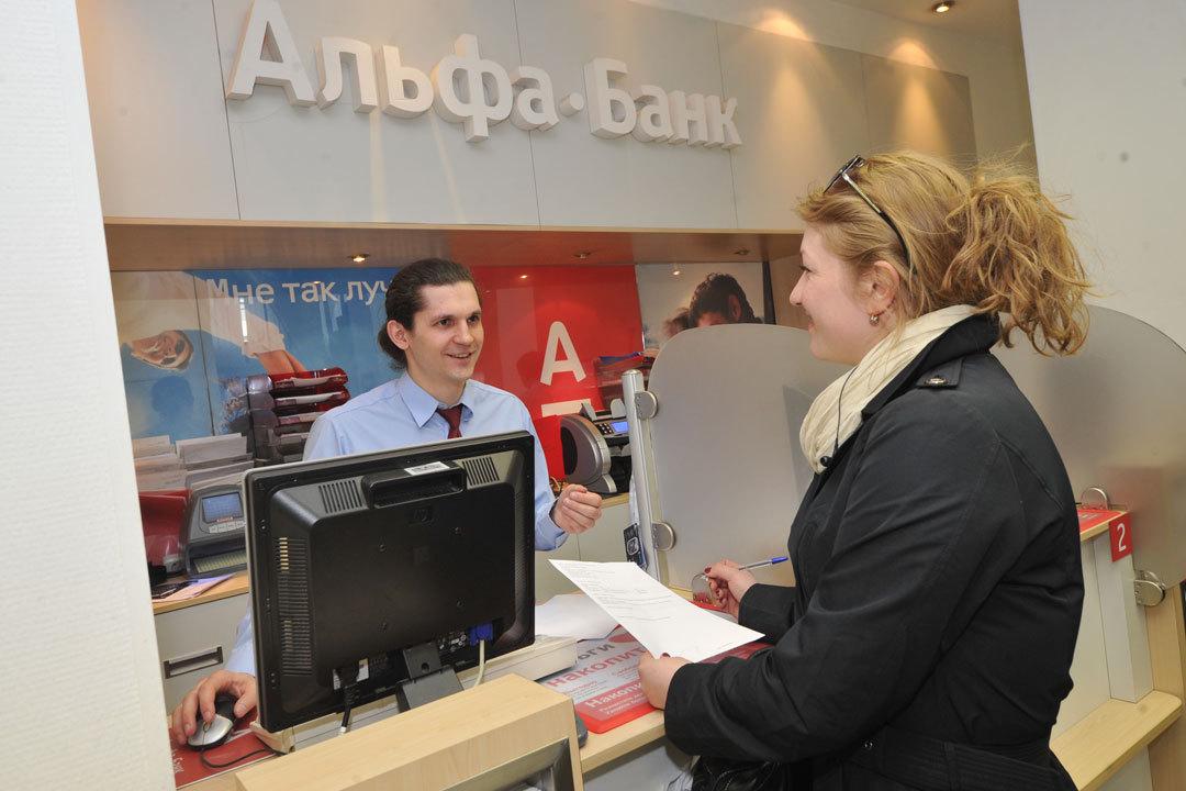 Альфа-Банк оказывает разностороннюю поддержку предпринимателям и малому бизнесу. Это одно из приоритетных направлений деятельности банка.