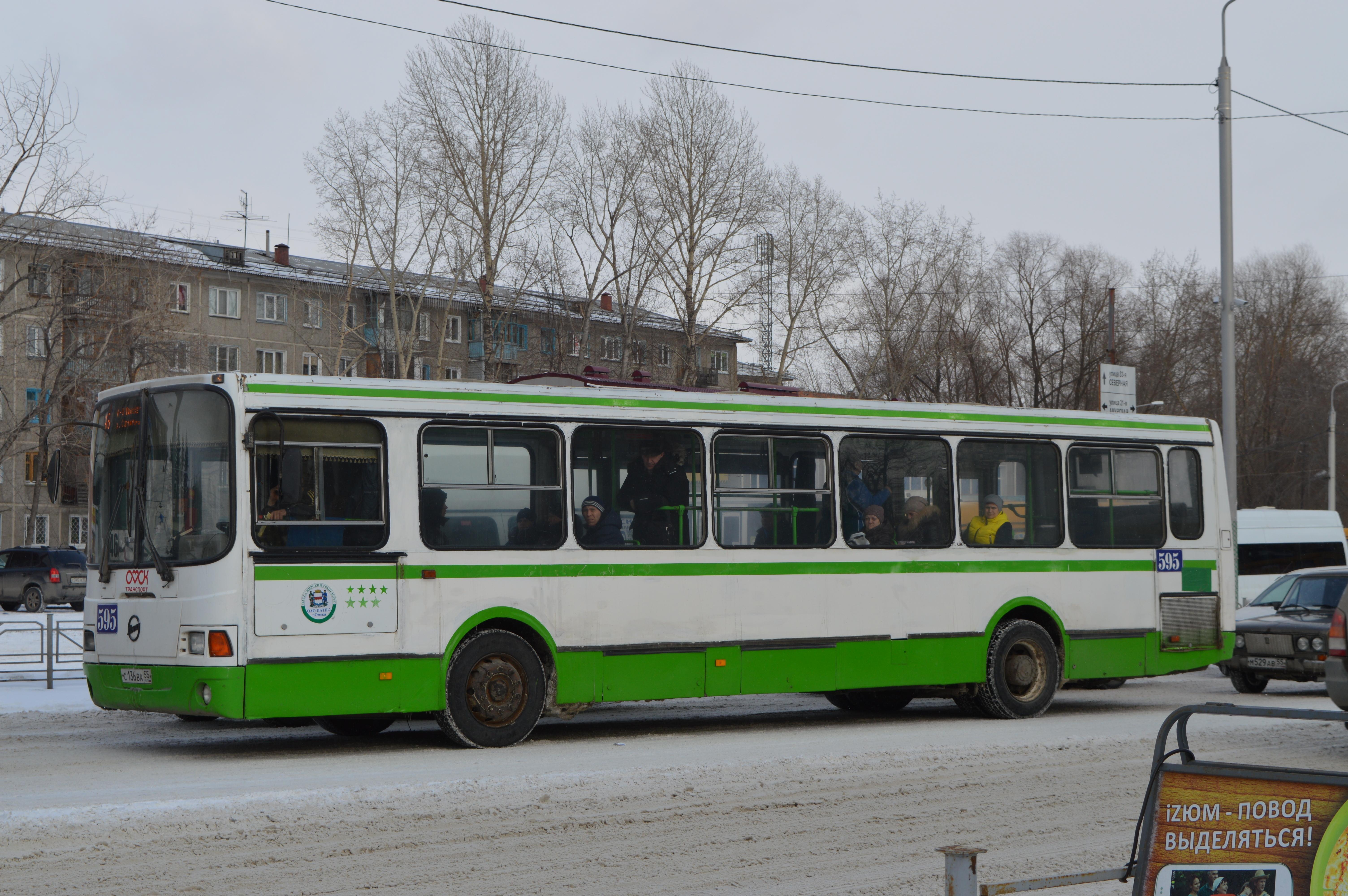 В мэрии обещают: несмотря на меры, долго ждать нужный автобус или троллейбус не придется. Фото: Анастасия ДЕЛЛЬ