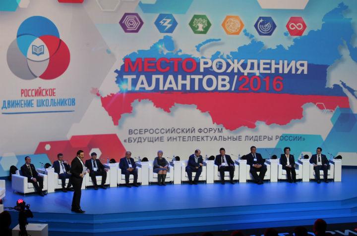 """Фото предоставлено ПАО """"Ростелеком""""."""