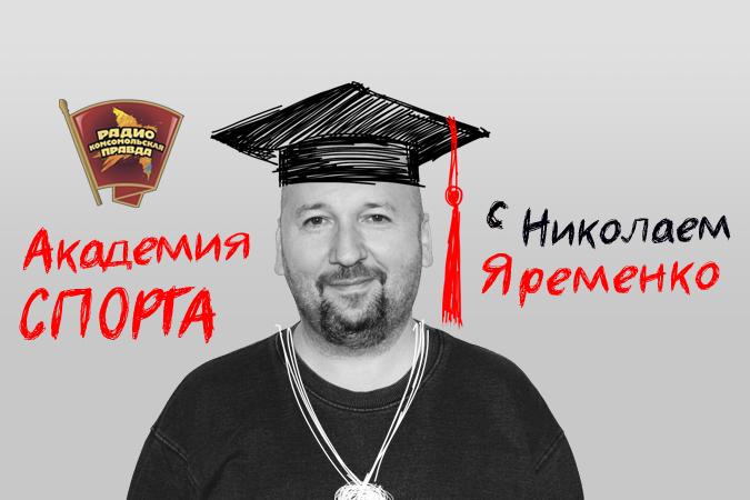 Как российские спортсмены становятся наркоманами