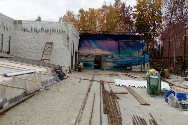 В настоящее время строительство вольера находится на завершающем этапе