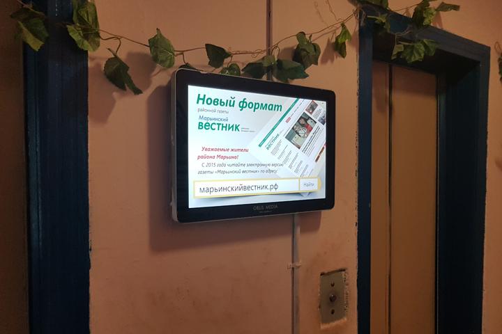 Жильцам не нужно платить ни за связь, ни за электричество для видеоэкранов Фото: пресс-служба департамента информационных технологий Москвы