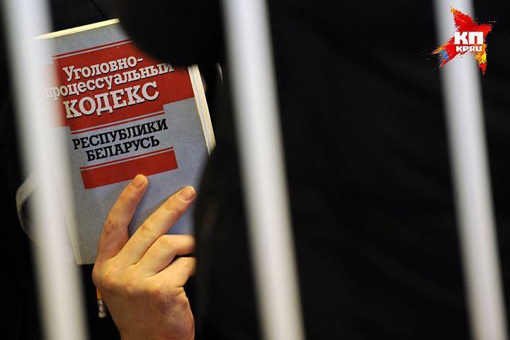 В Беларуси приведен в исполнение смертный приговор.