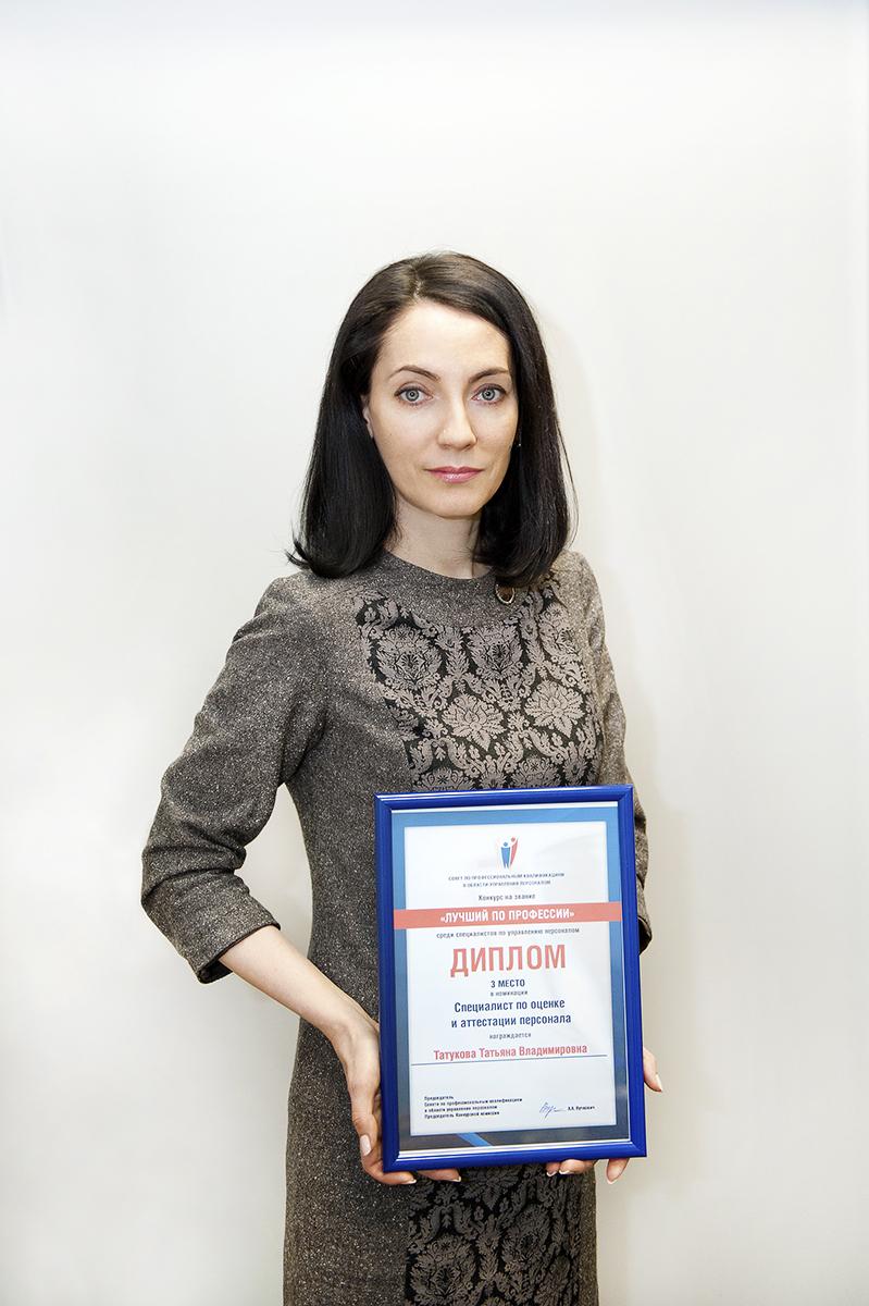фото: пресс-служба филиала ПАО «МРСК Центра» - «Белгородэнерго».