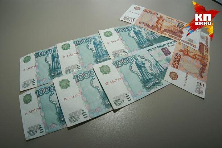 ВНовосибирске увеличили минимальную заработную плату до 10 000 руб.
