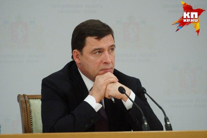Глава Свердловской области Евгений Куйвашев поручил правительству проработать план реализации установок Путина