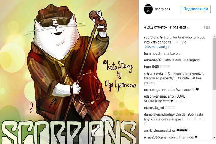 Волгоградка Ольга Лысенкова изобразила знаменитого вокалиста «Скорпионс» котом