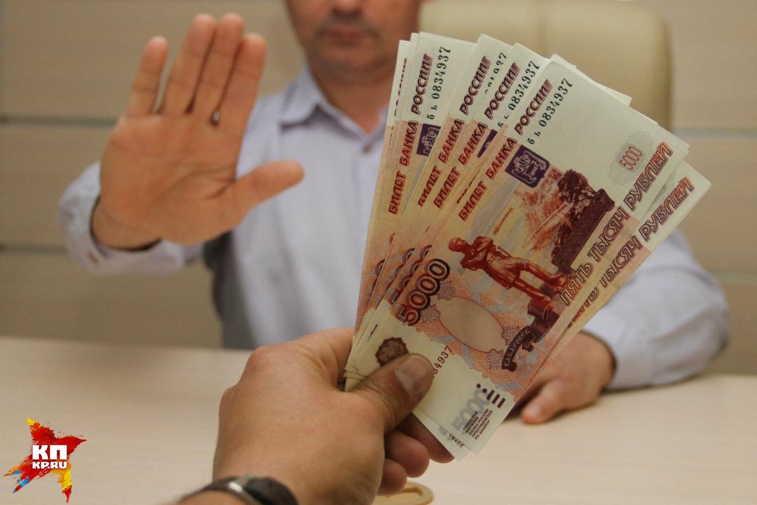 Местные власти сократят свои расходы на5,5 млн руб.