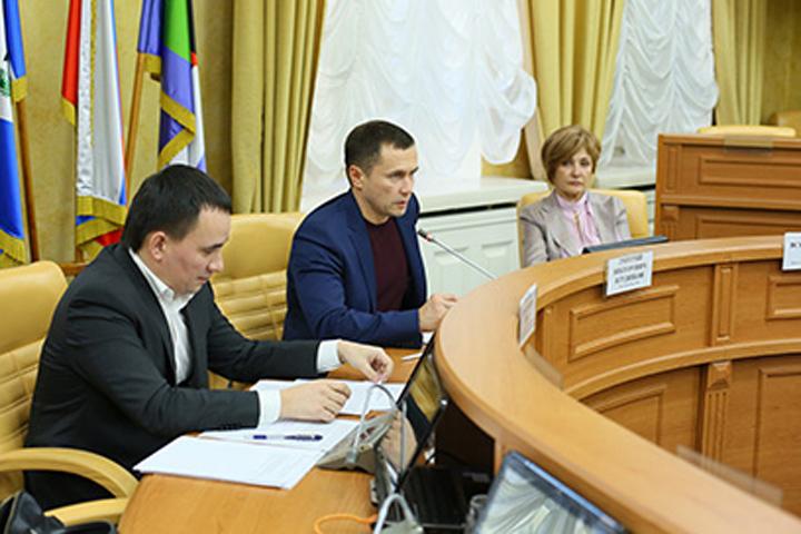 Иркутск победил в категории федерального конкурса инновационных разработок