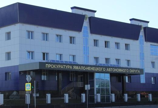 Депутат Красноселькупской районной думы приговорен заложный донос