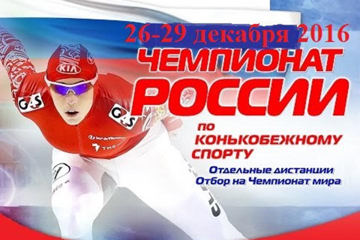 Денис Коваль завоевал бронзу чемпионата Российской Федерации поконькобежному спорту