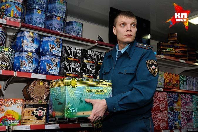 ВТракторозаводском районе петарда отлетела влицо школьнику