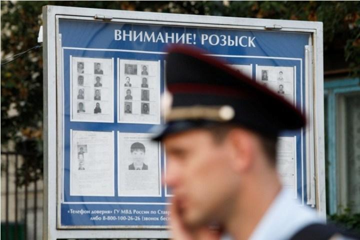 В Томске нашли пропавшего пенсионера.