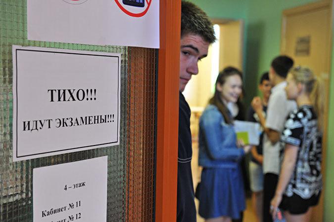 Больше 100 кубанских выпускников несдали итоговое сочинение надопуск кЕГЭ