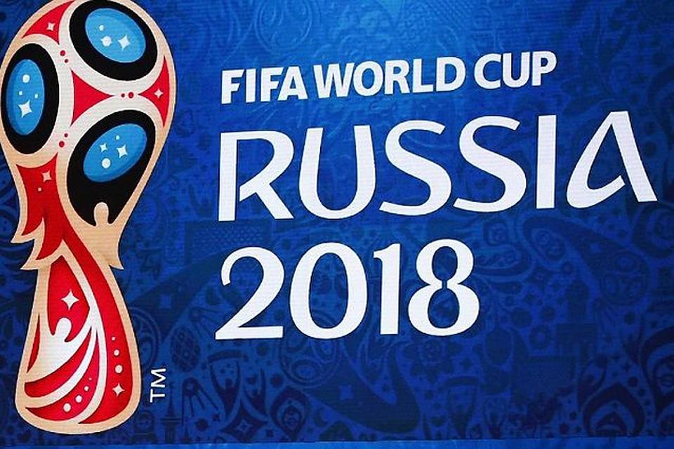 Россию лишили чм по футболу