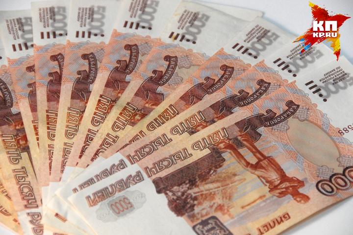 В 2016-ом брянцы оплатили налогов на50,4 млрд. руб.