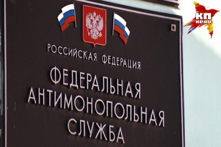 ФАС остановила заключение договора настроительство Верховного суда вПетербурге