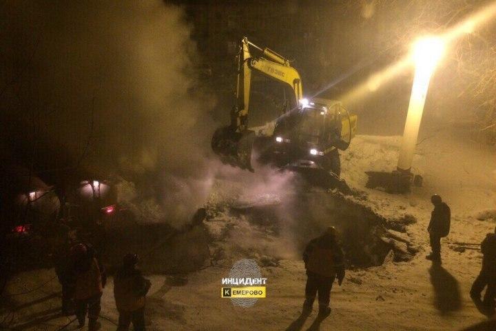 ВКировском районе Кемерова произошла авария натеплотрассе