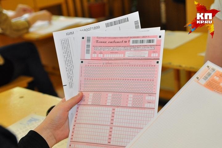 Родители школьников смогут сдать пробные ЕГЭ в50 областях