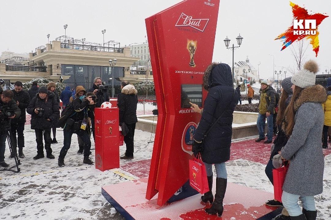 Посол ЧМ-2018: уКалининграда есть всё, чтобы достойно встретить Чемпионат мира