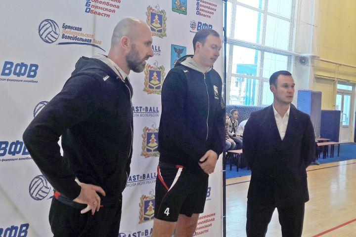 Сергей Тетюхин иТарас Хтей провели мастер-класс для брянских волейболистов