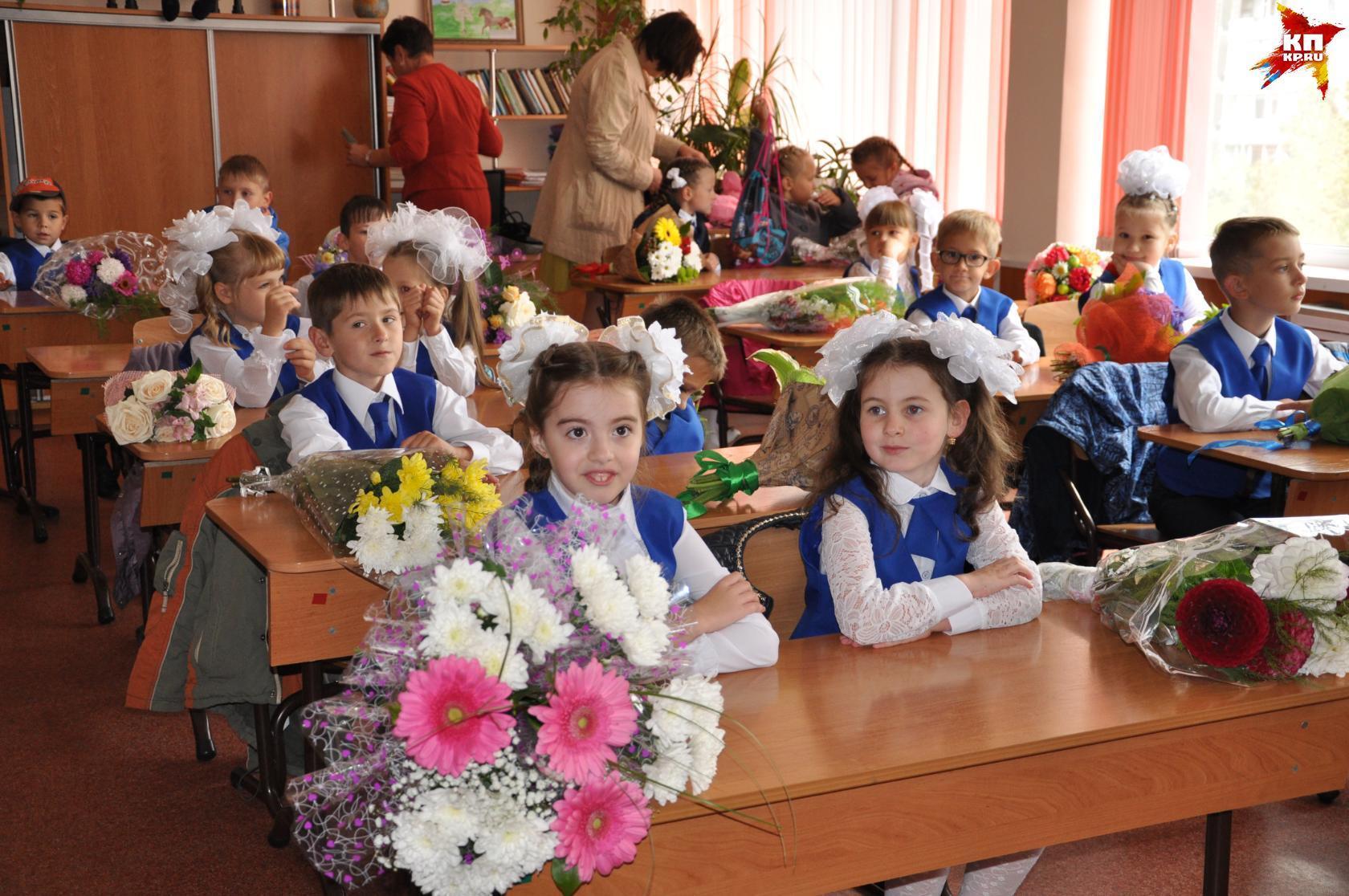 ВКрасноярске могут увеличить количество первых классов