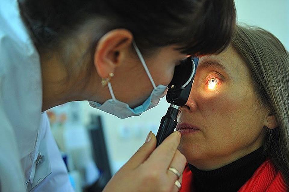 Как сделать операцию на глаза близорукость 630