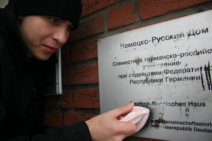 Немецко-Русский дом открылся в 1992 году. Нового обострения отношений между Россией и Западом организация не пережила.