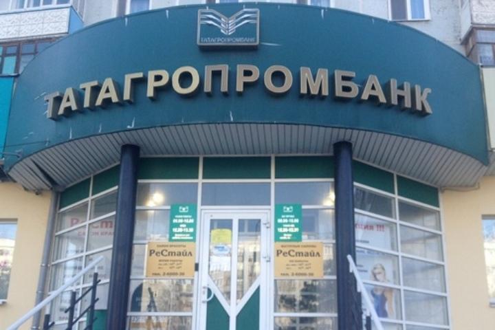 Татагропромбанк остановил платежи ипереводы потехническим причинам