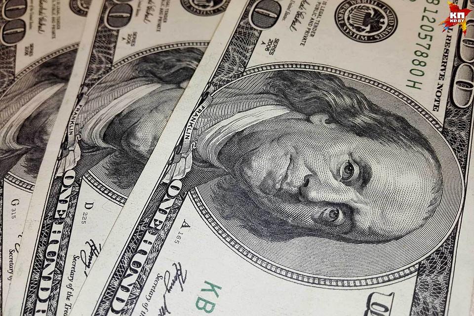 Ставка рефинансирования на 2019 год - прогноз рекомендации