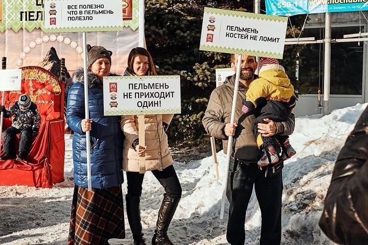 Рекорд Российской Федерации установили нафестивале «День пельменя» вИжевске