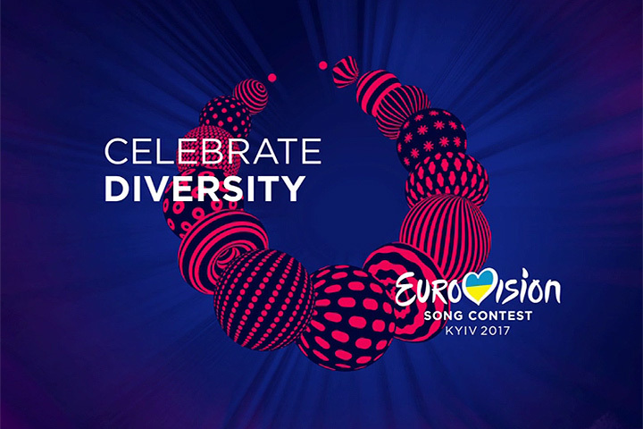 Команда организаторов «Евровидения» сообщила овыходе изпроекта