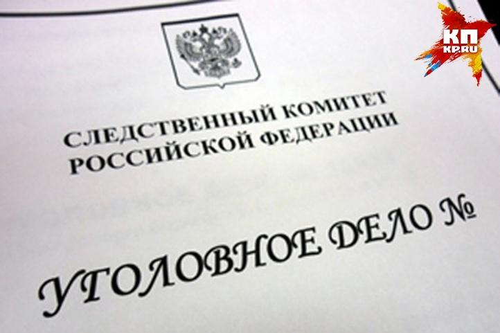 ВКурске мошенники одурачили продавщицу на32500 руб.