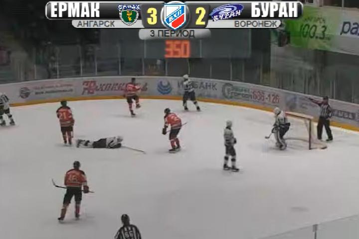 Воронежский «Буран» вместо того, чтобы спасти игру, развалился ипродул 2:6