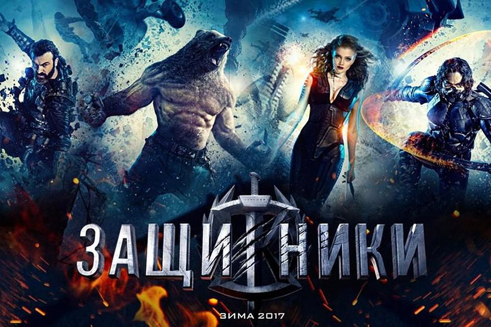 Новые фильмы 2017 смотреть онлайн в хорошем качестве 720 HD