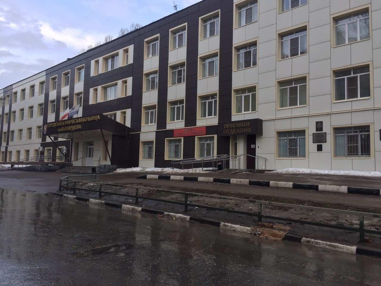 Бастрыкин поручил разобраться вситуации сизбиением врача вСаратове