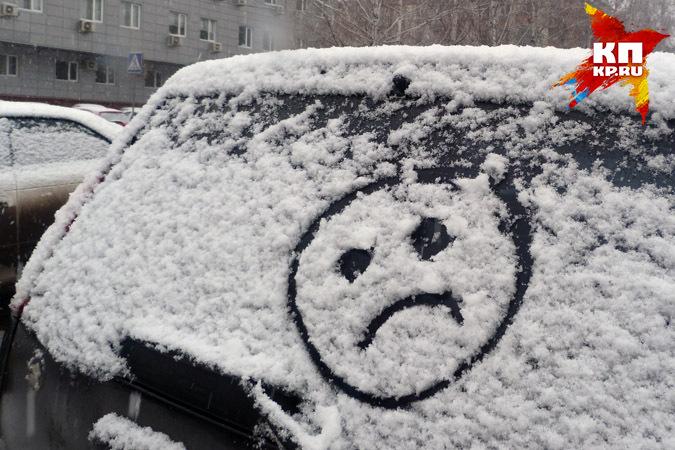 Всвязи собрушившимся снегопадом, будьте чутки на трассах!