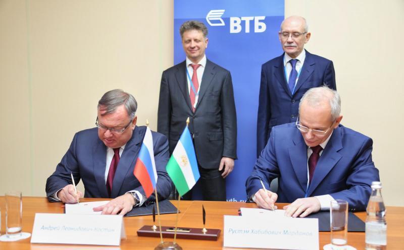 Башкирия игруппа ВТБ совместно построят Восточный выезд изУфы