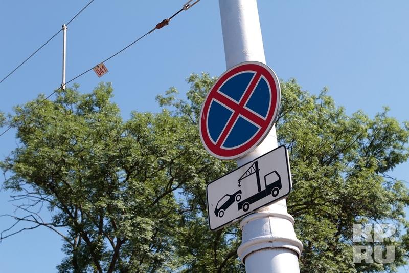 С1марта вКраснодаре платные парковки перешли набезналичный расчет