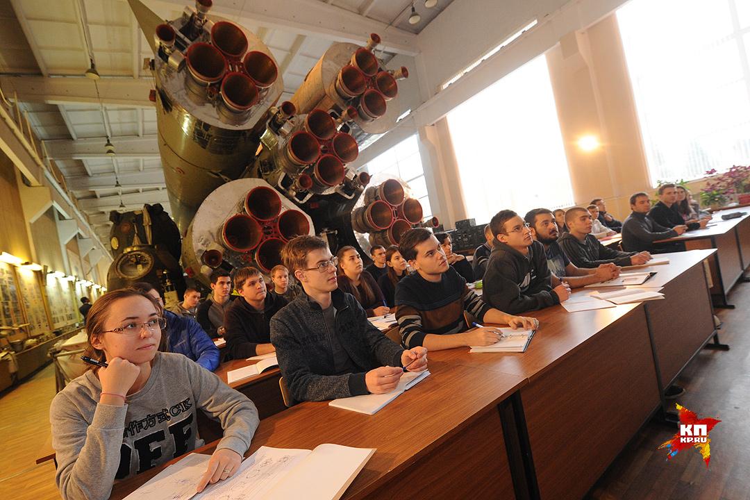 Фото 24 студенты