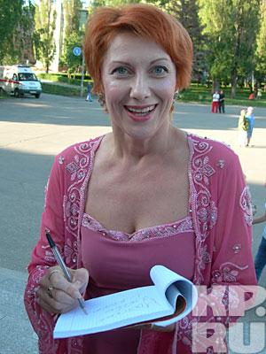 Актриса сташенко ебля с ней116