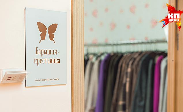 Фишка «Барышни-крестьянки» — размеры до 56—60-го включительно Фото: Ульяна СКОЙБЕДА