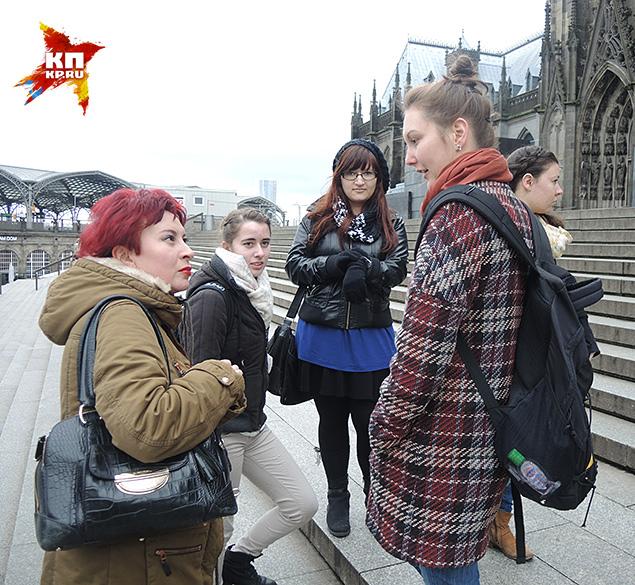 Юная немка Джозефина считает, что принимать беженцев - это долг немцев, но гулять предпочитает только с подружками Фото: Дарья АСЛАМОВА