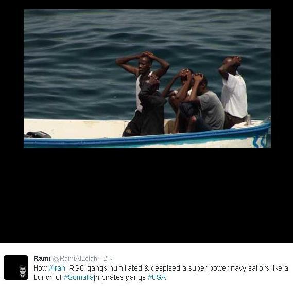 Их поза сразу напомнила пользователям соц-сетей кадры из фильма о сомалийских пиратах