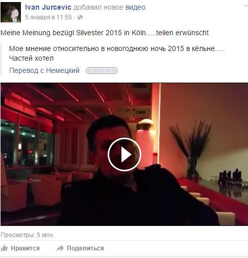 За несколько дней видео Ивана на Фейсбуке посмотрели 5 миллионов 70 тысяч человек